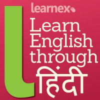 Learnex-Hindi-Blog-Ad