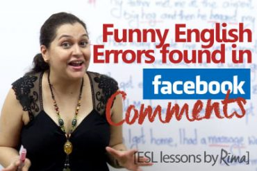 Funny English errors found in Facebook comments.