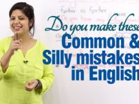 Common & Silly mistakes made in spoken English