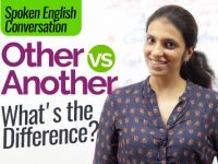 Other vs Another – What's the difference?