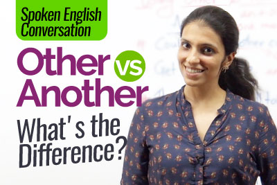 Blog-Another-vs-Other.jpg