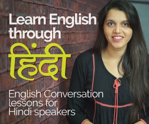English speaking lessons in Hindi - Spoken English Institute in Mumbai Thane Delhi India