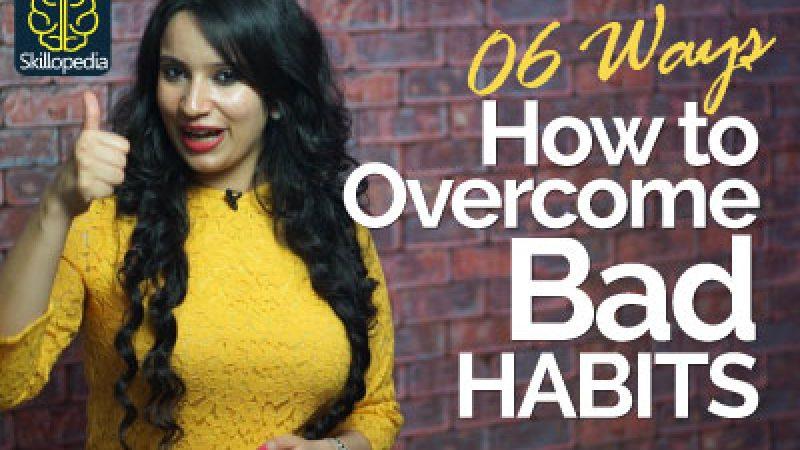 06 Effective ways to overcome Bad Habits