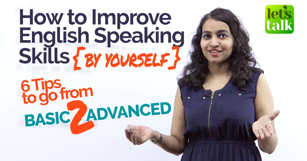 how to speak english fluently and confidently in interview