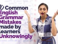 10 Common English Grammar Mistakes & Errors made while learning English.