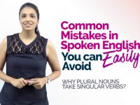 Common English Grammar Mistakes In Spoken English You Can Easily Avoid