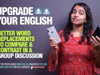Upgrade Your English Level | Learn Advanced English Words & Expressions For Group Discussions