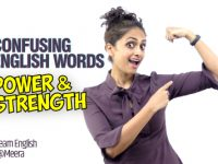 Confusing Words In English – POWER & Strength | Increase your Vocabulary