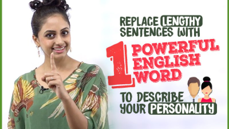 One Word Substitution | Power Words To Describe Your Personality | Advanced English