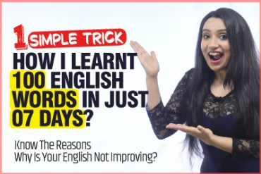 Tips To Learn 100+ New English Words in 1 Week Easily
