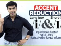 Accent Training – /i/ and /ɪ/  Vowel Sounds | Reduce Your English Accent & Pronounce Words Correctly