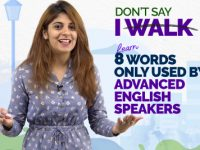 8 Advanced English Words To Replace 'Walk' | Speak English Fluently With Confidence