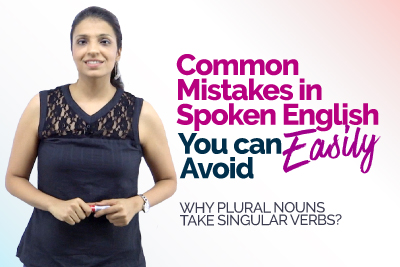 Common Grammar Mistakes In Spoken English You Can Easily Avoid I English Grammar Lesson | Plural Nouns With Singular Verbs