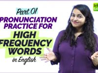 English Pronunciation Practice For High Frequency 🔥 🔥 English Words.