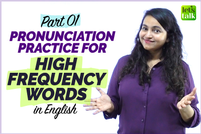 English Pronunciation Practice For High Frequency English Words 🔥🔥 | Mispronounced Words In English